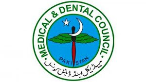 Pakistan-Medical-and-Dental-Council-PMDC